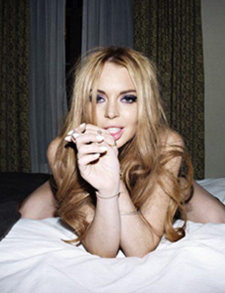 Modni zalogaj: Još jedan editorijal sa Lindsay Lohan