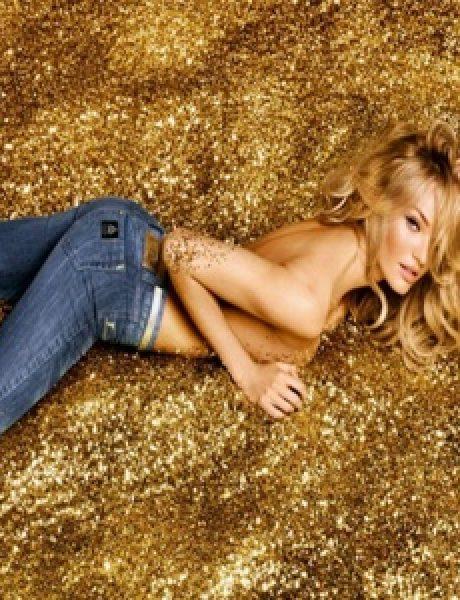 Colcci Luxury Jeans: Zlato je seksi