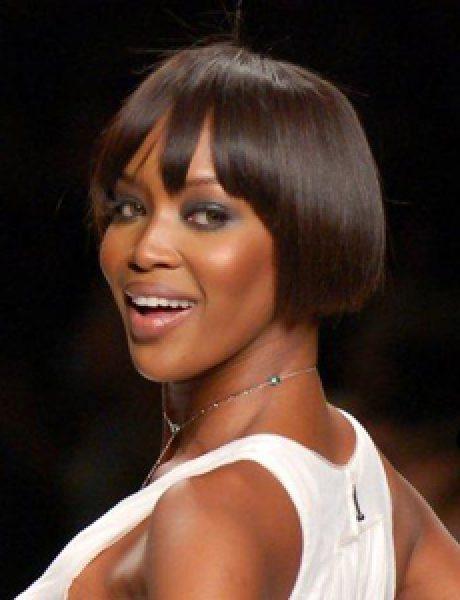 10 odevnih kombinacija: Naomi Campbell