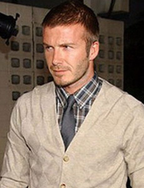Street Style: David Beckham