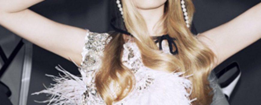 """Vogue Japan"": Slatko, brzo, ludo"