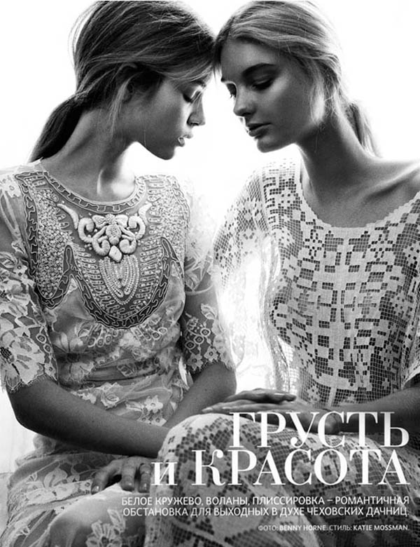 Slika 210 Vogue Russia: Tuga i lepota