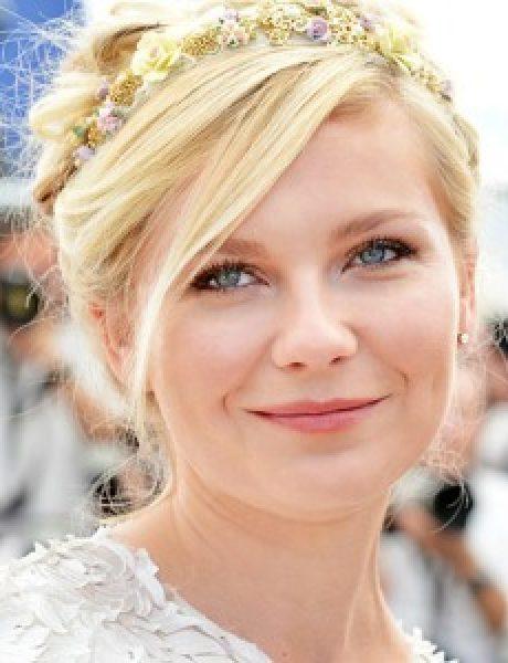 Stil poznatih dama: Sedam modernih frizura za venčanje