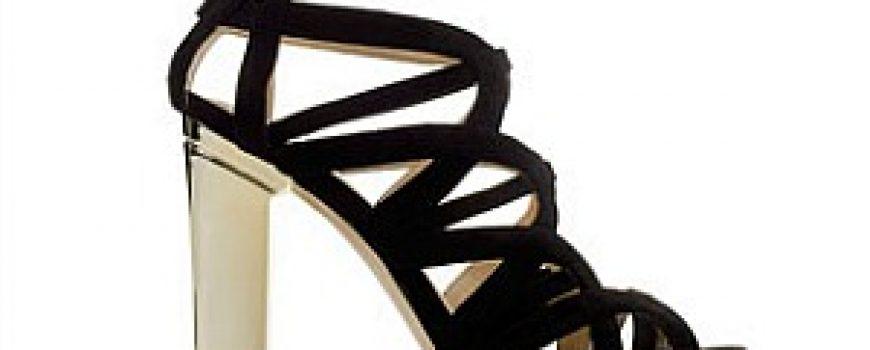 Modni zalogaj: Zara predstavila novu kolekciju cipela
