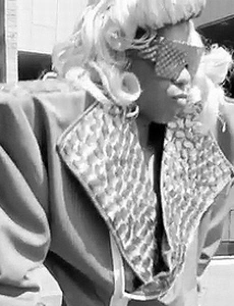 Trach Up: Lady Gaga u suzama