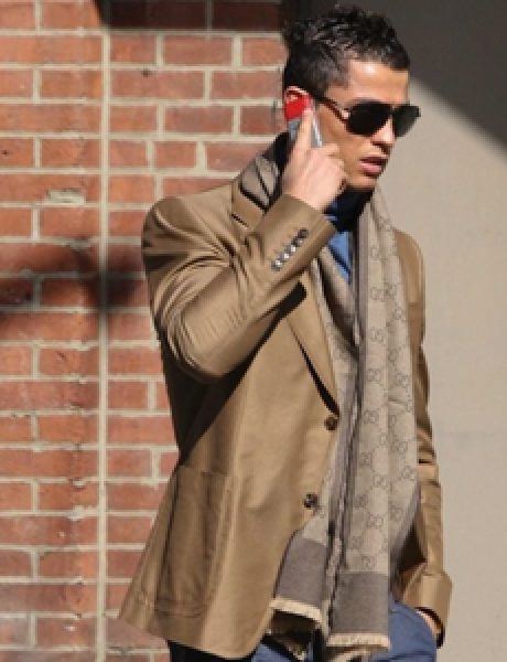 Street Style: Cristiano Ronaldo