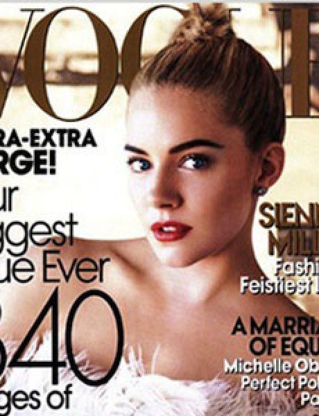 """Modni zalogaj: Najveći """"Vogue"""" do sada"""