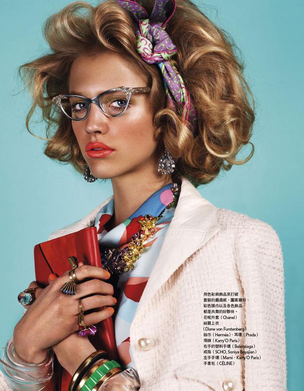 Slika 136 Vogue Taiwan: Retro na sav glas