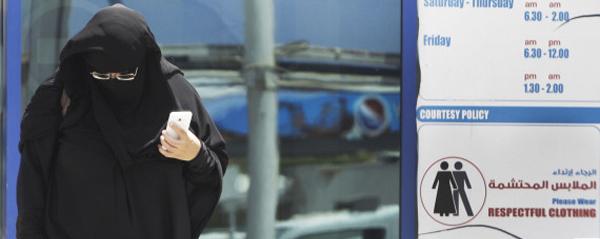 Slika 211 Modni zalogaj: Emirati uvode dress code za turiste