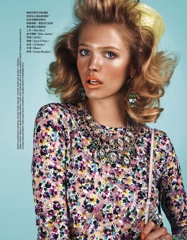 Slika 318 Vogue Taiwan: Retro na sav glas