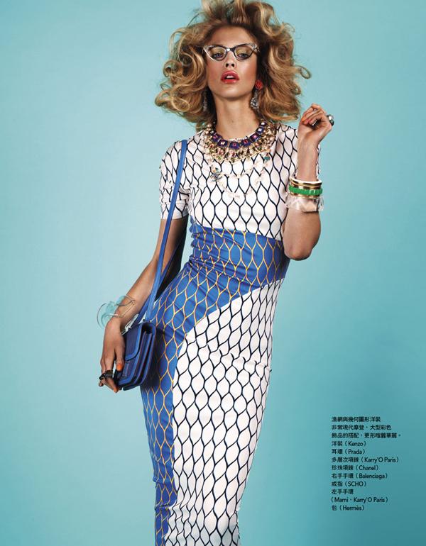 Slika 611 Vogue Taiwan: Retro na sav glas