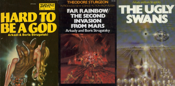 knjige1 Usred(u) čitanja: Арка́дий i Бори́с Струга́цкий