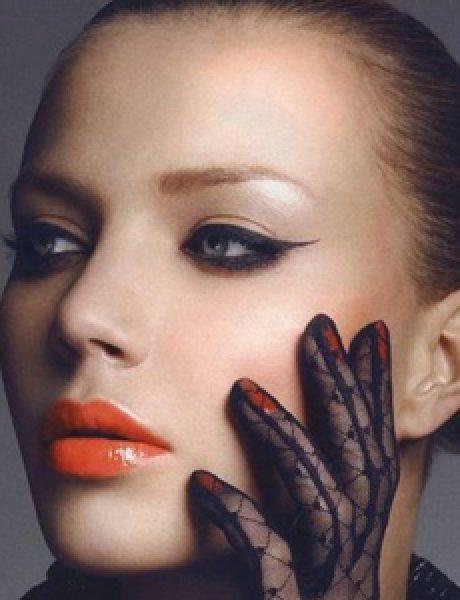 Šminka za seksi izgled