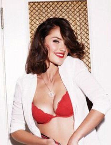 Trach Up: Minka Kelly prodaje seksi-snimak