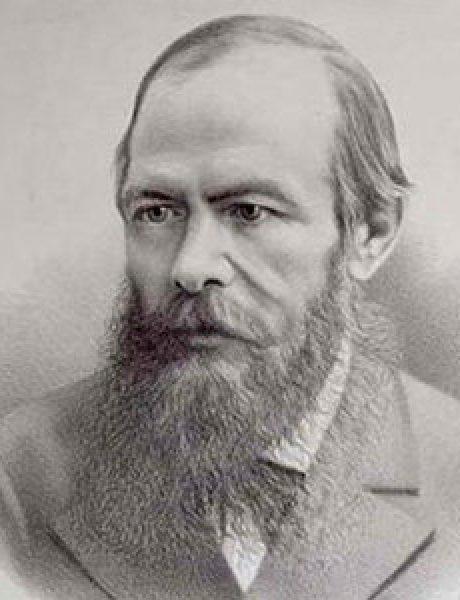 Ljudi koji su pomerali granice: Фёдор Миха́йлович Достое́вский