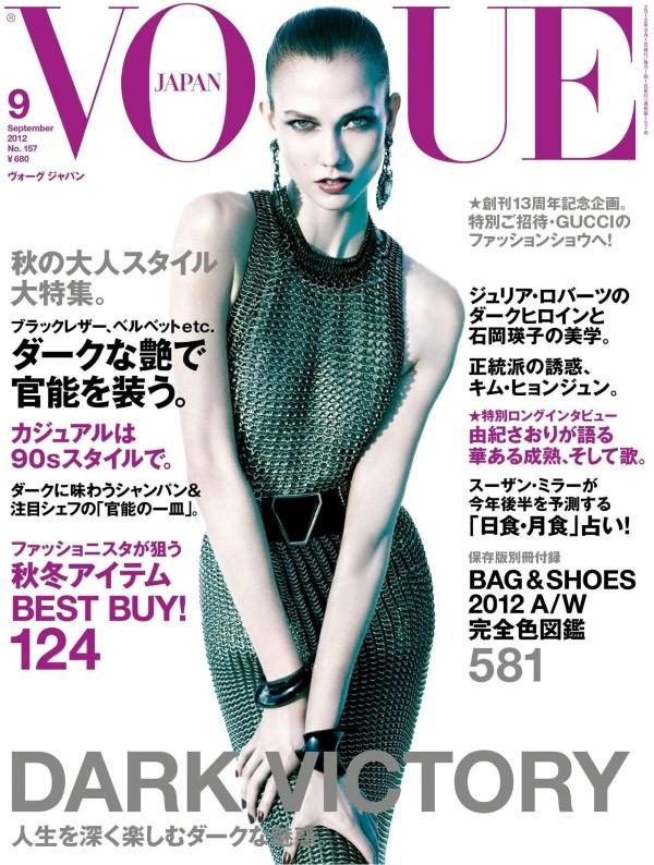 slika226 Virtuelna moda: Uticaj interneta na modnu industriju