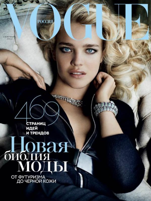 """218 Modni zalogaj: Natalia Vodianova za """"Vogue Russia"""""""
