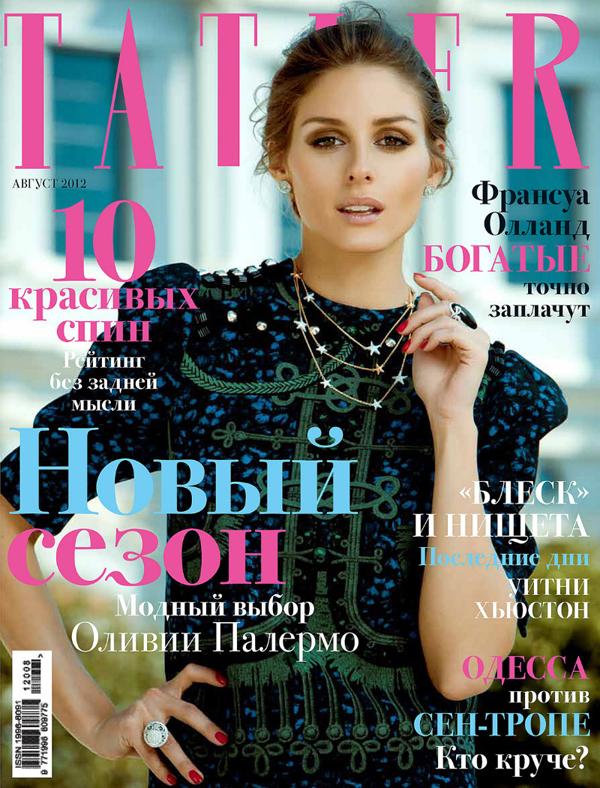 """Slika 149 """"Tatler Russia"""": Sve boje duge"""
