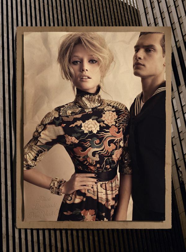 "Slika 151 ""Vogue Germany"": Dani slave"