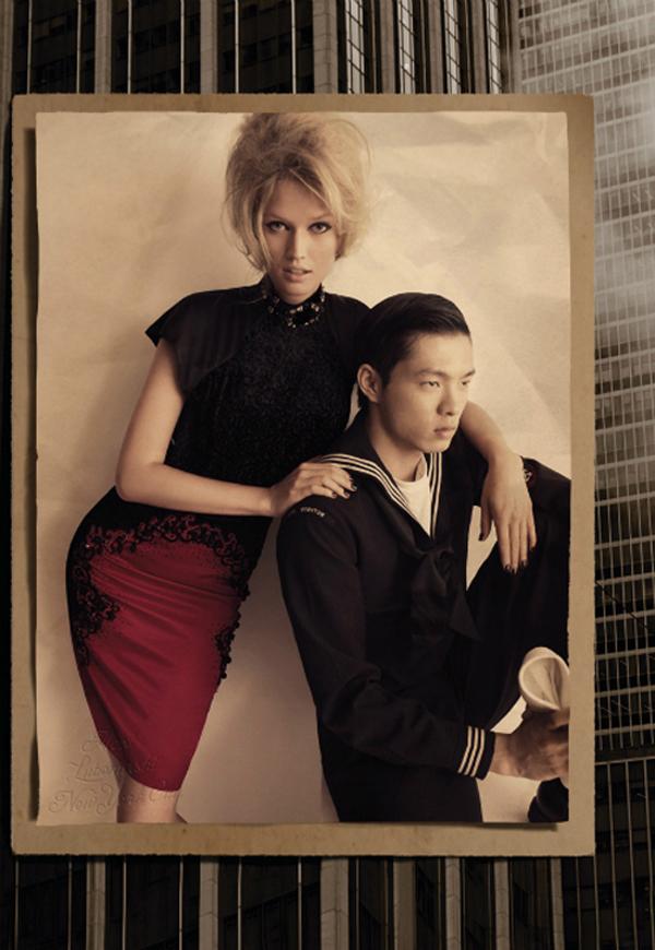 "Slika 427 ""Vogue Germany"": Dani slave"
