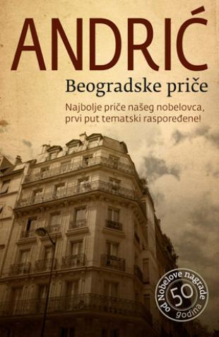 beogradske price ivo andric v Knjiga u ruke: Beogradske priče