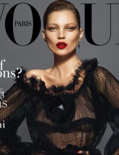 """Modni zalogaj: Supermodeli za """"Vogue"""""""