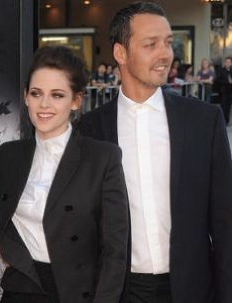 Trach Up: Gde je Kristen Stewart?