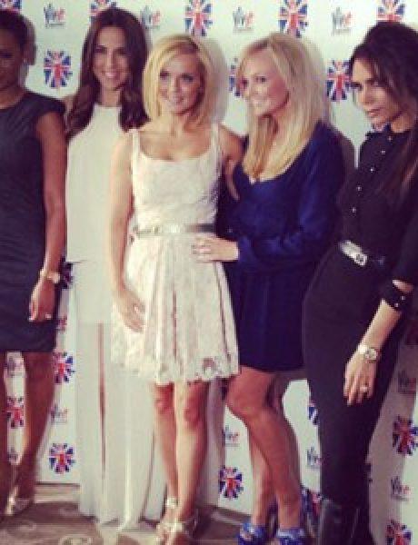 Spice Girls spremaju se za nastup