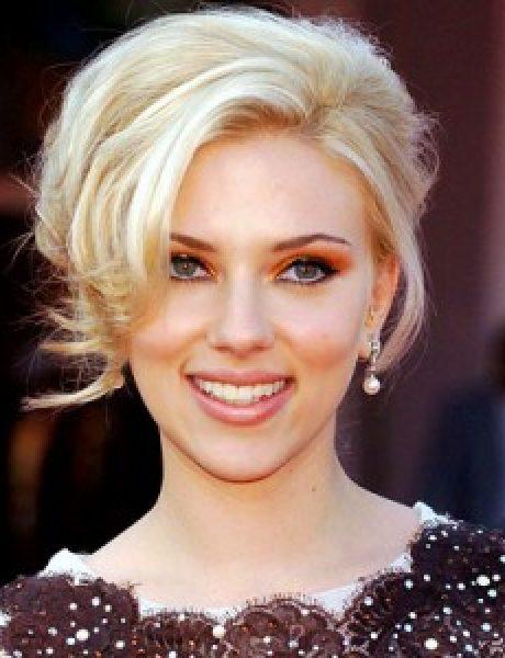 Trach Up: Scarlett Johansson u gradu ljubavi