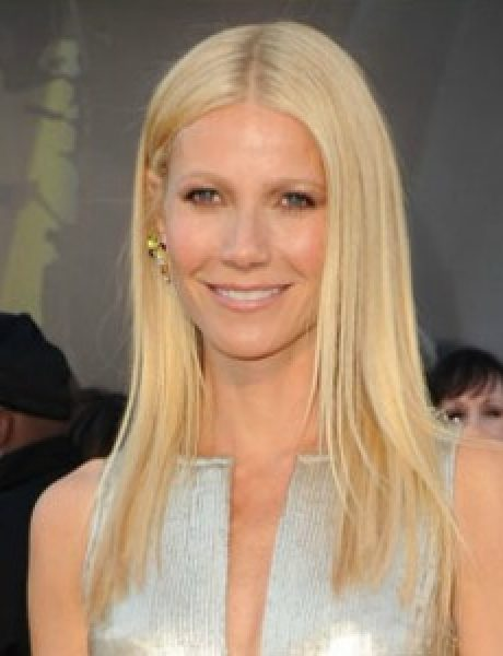 10 odevnih kombinacija: Gwyneth Paltrow