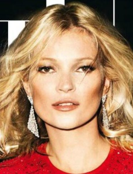 "Modni zalogaj: Kate Moss i George Michael za ""Vogue Paris"""
