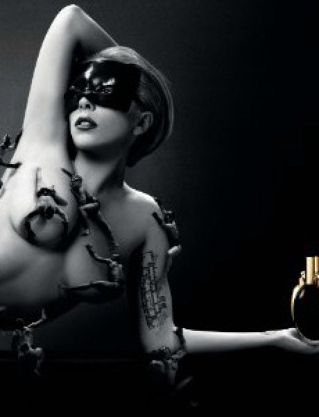 Modni zalogaj: Čizme inspirisane parfemom