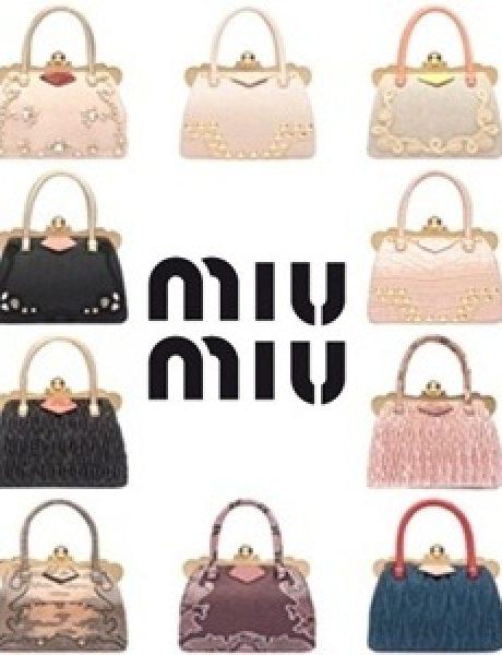 Miu Miu: Torbice za svačiji ukus