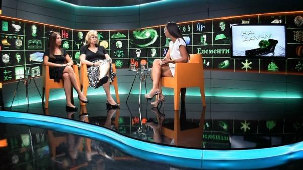 SNT Slika 4. Na kaucu Srpska Naučna Televizija počinje s radom