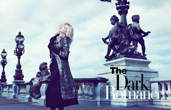 "Slika 28 ""Harper's Bazaar Hong Kong"": Tamna romansa"