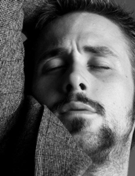 U krevetu sa… Rajanom Goslingom