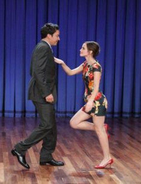 Trach Up: Emma Watson pleše