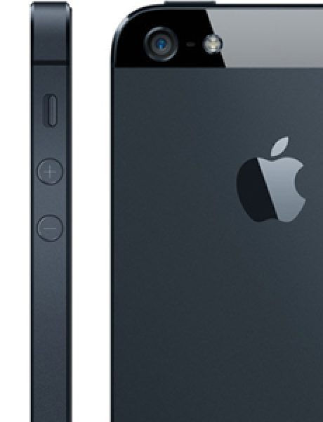 iPhone5 – the biggest thing to happen to iPhone since iPhone