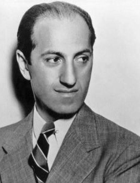Srećan rođendan, George Gershwin!