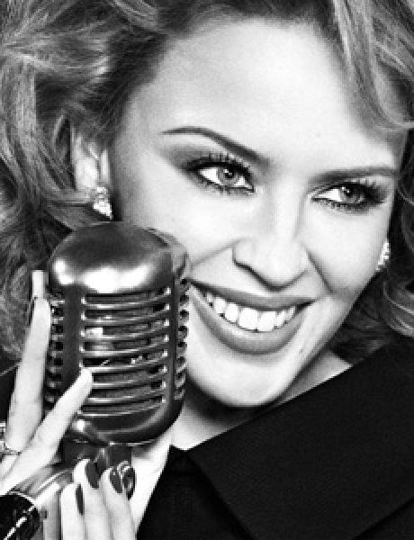 "Kylie Minogue: Spot za pesmu ""Flower"""