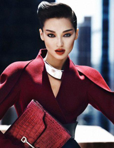 """Marie Claire US"": Poslovna moda"