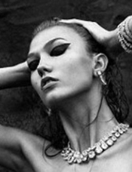 Modni zalogaj: Karlie Kloss ponovo u centru pažnje zbog mršavosti