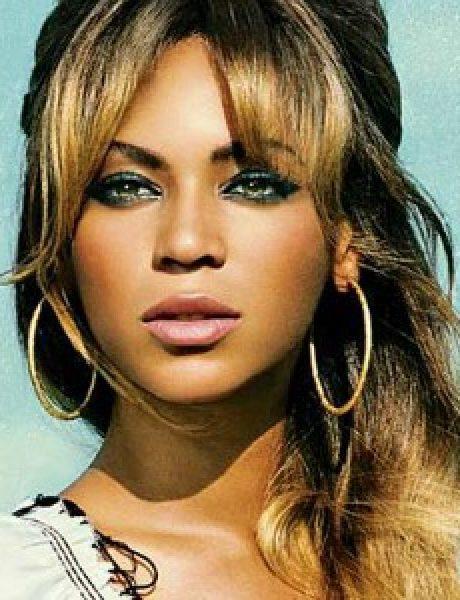 Beyoncé stiže u Beograd
