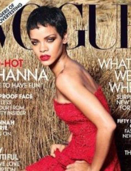 "Modni zalogaj: RiRi na naslovnici magazina ""Vogue"""