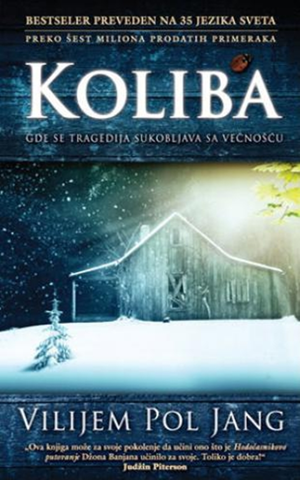 "SLIKA 12 William Paul Young: ""Koliba"""