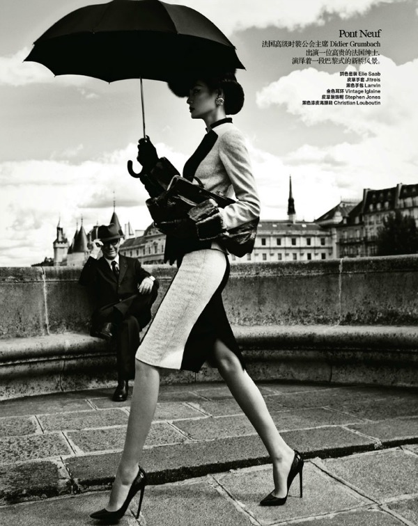 "Slika 535 ""Harper's Bazaar China: Popodne u Parizu"