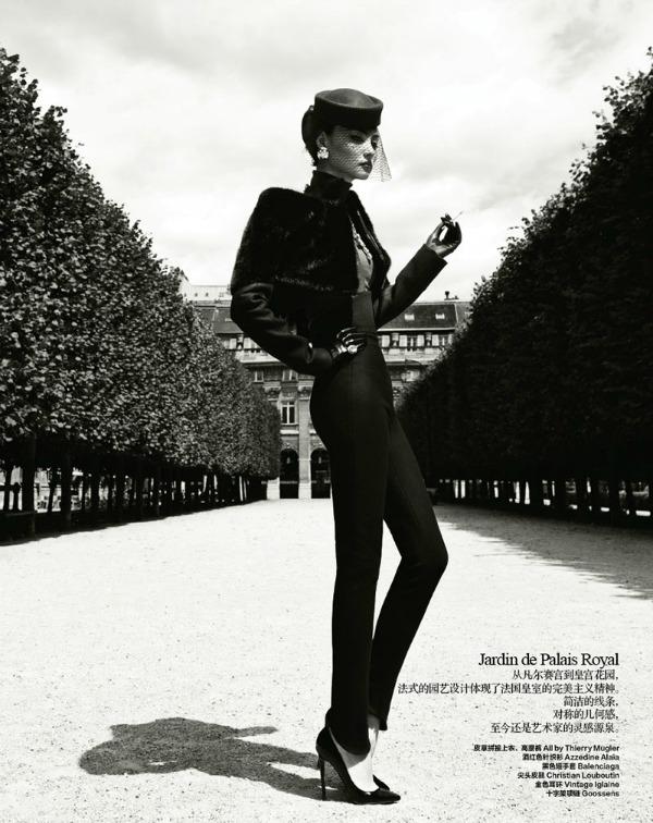 "Slika 726 ""Harper's Bazaar China: Popodne u Parizu"