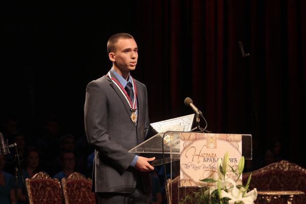 Teodor Von Burg dobitnik nagrade za naucno istrazivack rad Dodeljene Nagrade Braća Karić za 2012.