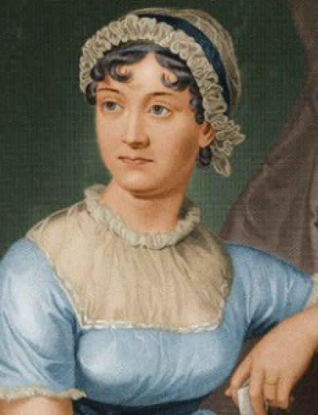 Usred(u) čitanja: Jane Austen