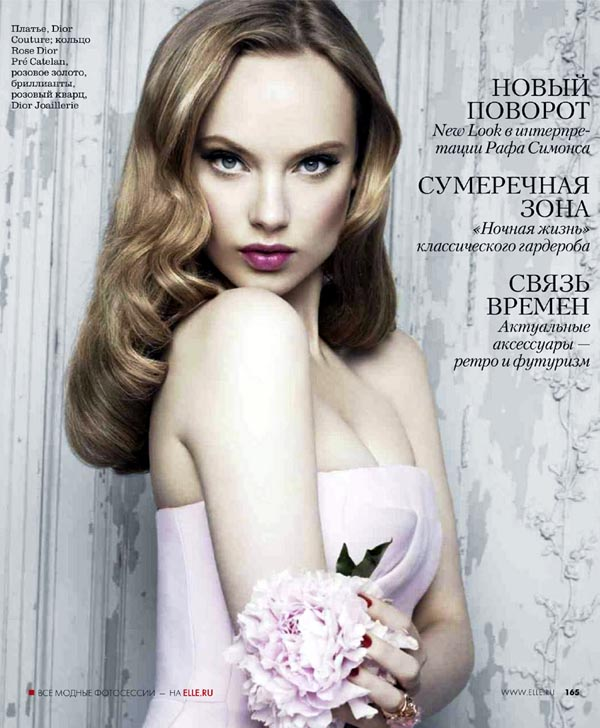 "luize elle russia 1 ""Elle Russia"": Visoka moda"